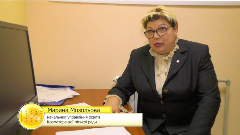 Харчування молодших школярів в Краматорську. Частина 4