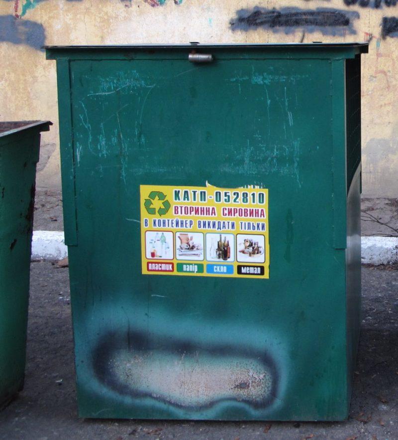 Сортування сміття: навіщо, як і що з цим робити