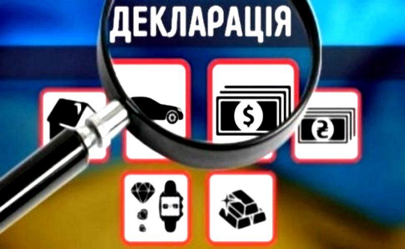 Зарплата місцевих чиновників – де шукати інформацію