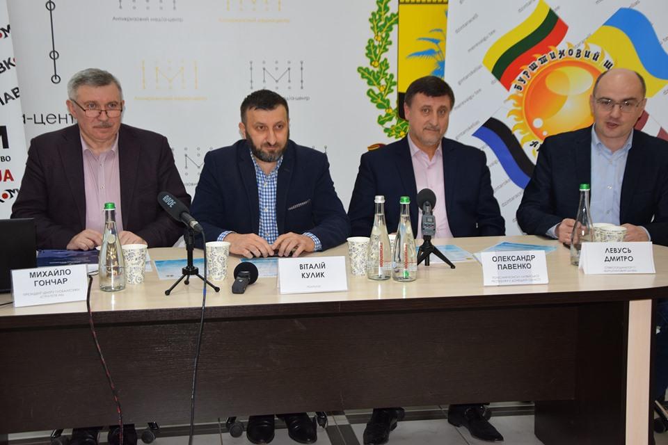 Реінтеграція Донбасу – погляди іноземних дипломатів та українських експертів - Фото №1