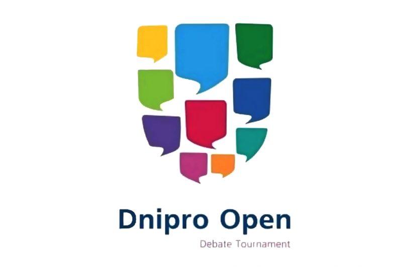 Міжнародний дебатний турнір серед школярів