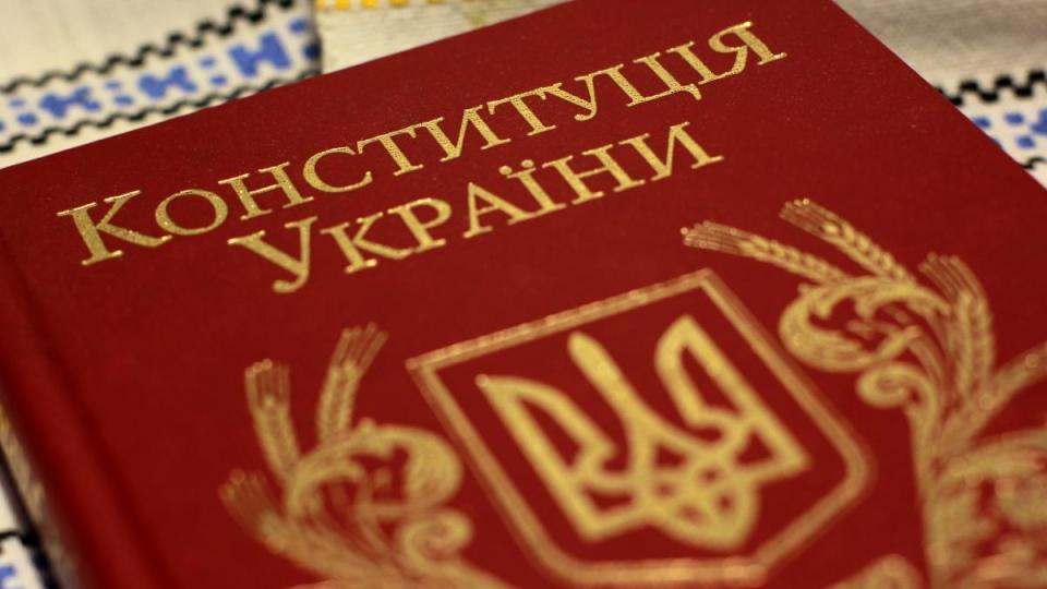 На Донеччині відбувається відкрите обговорення президентських змін до Конституції