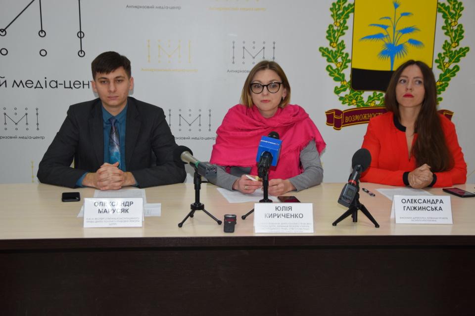 На Донеччині відбувається відкрите обговорення президентських змін до Конституції - Фото №2