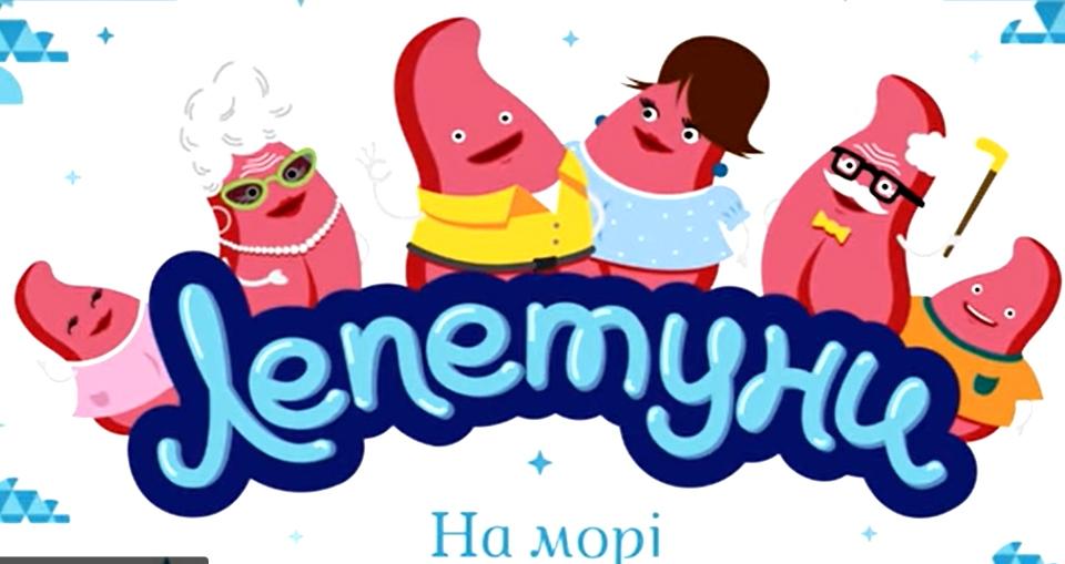 Як самостійно підтягнути українську мову: тренажери, сервіси, додатки для вивчення української онлайн - Фото №1
