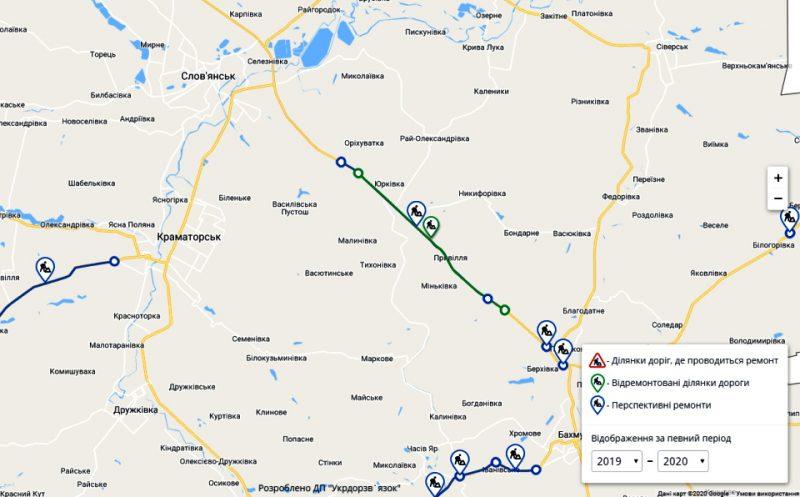 Інтерактивну мапу шляхів презентував Укравтодор