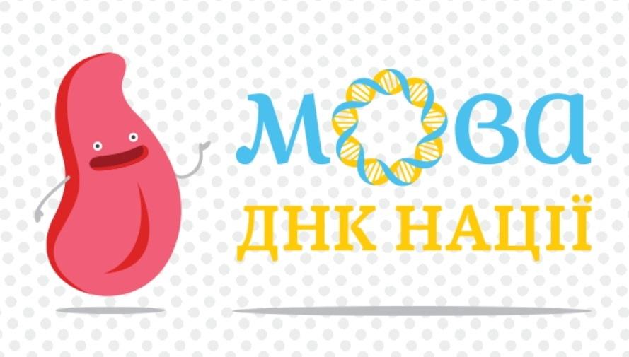 Як самостійно підтягнути українську мову: тренажери, сервіси, додатки для вивчення української онлайн