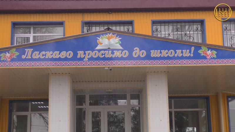 Нова опорна школа Шахівської ОТГ