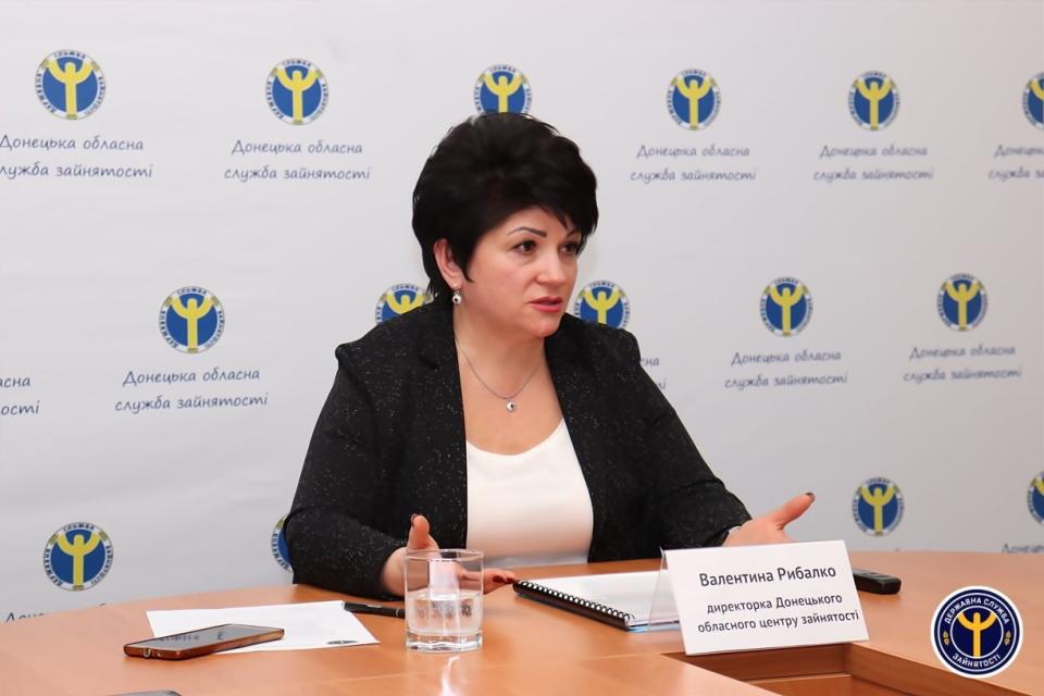 Донецька служба зайнятості у смартфоні