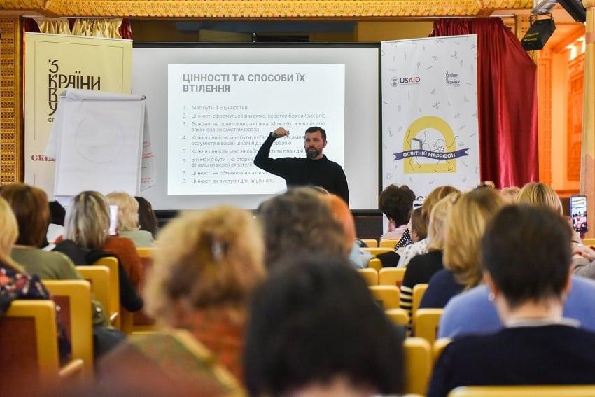 Змінити свою школу реально. Освітній марафон навчив вчителів Луганщини та Донеччини впроваджувати зміни на місцях - Фото №2