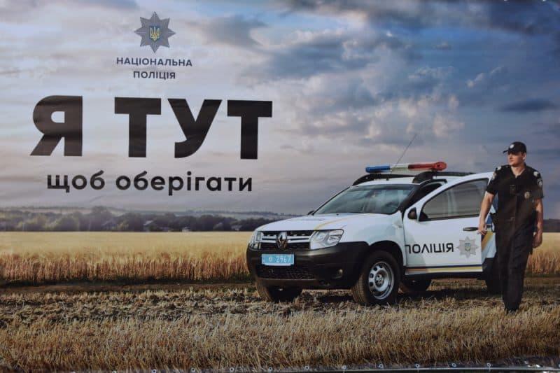 Майже шерифи – на Донеччині з'являться поліцейські офіцери громад