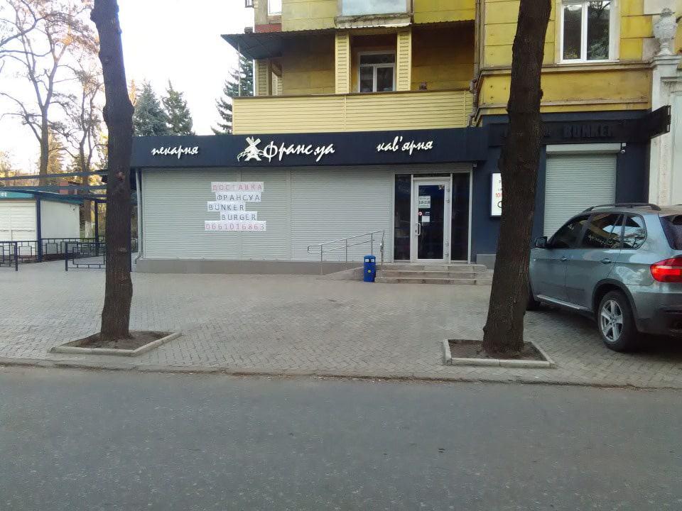 Бізнес у Краматорську переживає жорсткі обмеження під час карантину - Фото №1