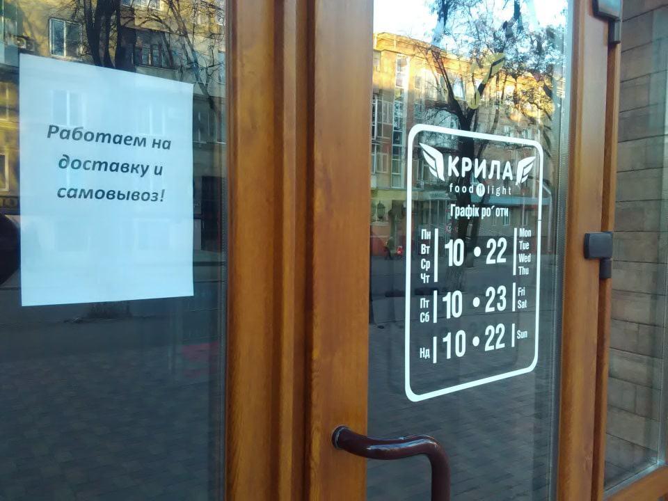 Бізнес у Краматорську переживає жорсткі обмеження під час карантину