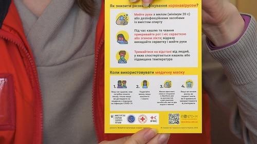 Червоний Хрест допомагає боротися з розповсюдженням коронавірусу