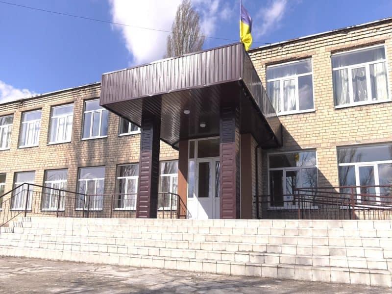 Сільська школа у прифронтовій Красногорівці оговтується від наслідків війни