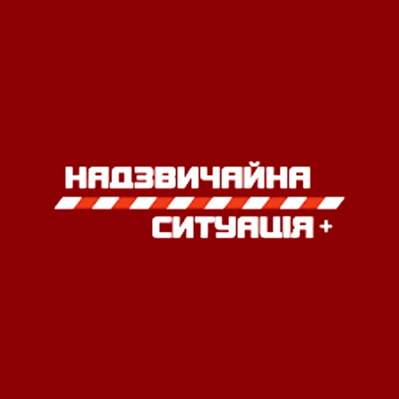 Закриття ринків та проїзд за перепустками – на Донеччині введено режим надзвичайної ситуації