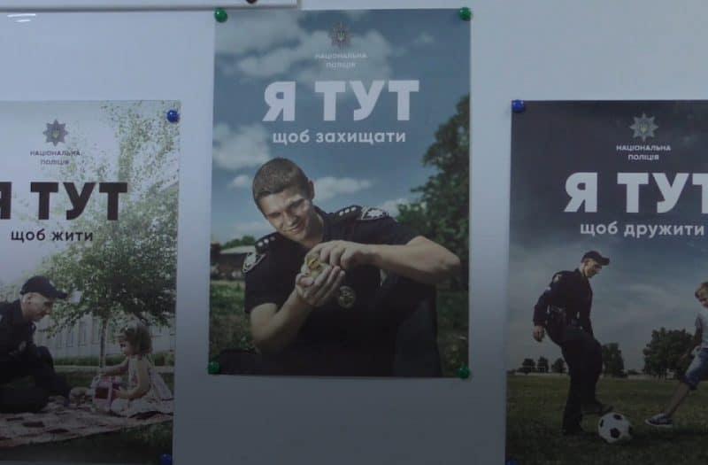 На Донеччині з'являться поліцейські офіцери громади