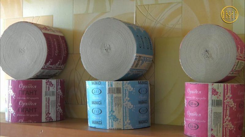 Туалетний папір - чи варто остерігатися, що комусь не дістанеться