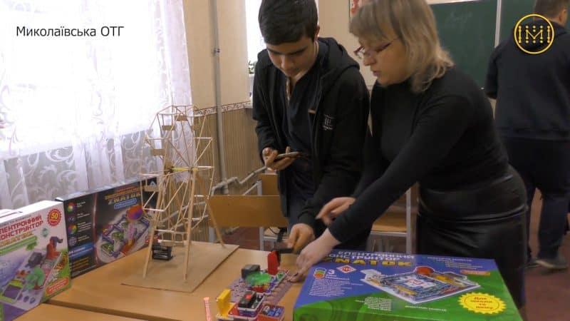 Закупили меблі для Нової української школи та відкрили інклюзивно-ресурсний центр