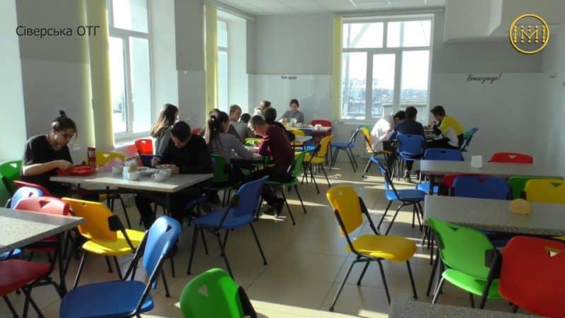 Опорна школа № 2 у Сіверській ОТГ