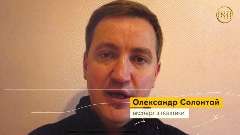 Про надзвичайну ситуацію в Україні