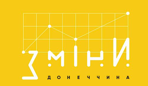 Коронавірусна хвороба охопила світ і почала ширитися Україною