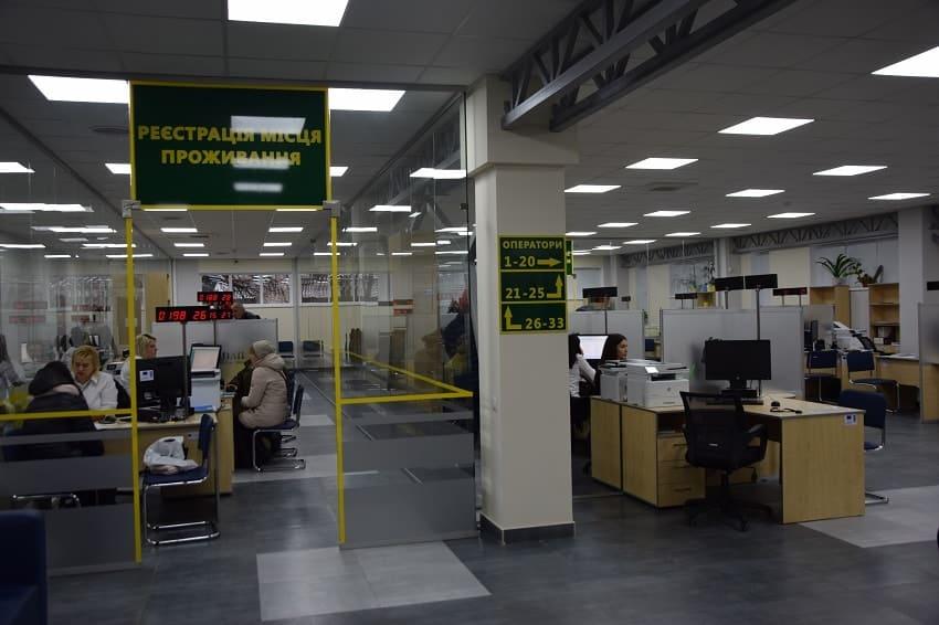 ЦНАПи Донеччини: як працюють і які послуги надають - Фото №1