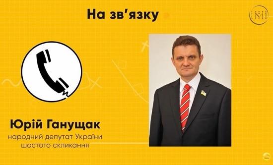 Навіщо Україні потрібні префекти