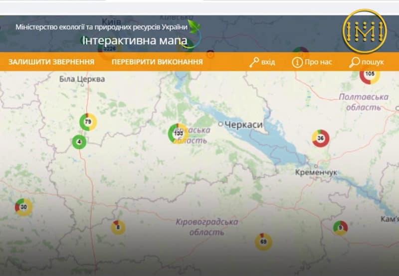 Інтерактивна мапа стихійних сміттєзвалищ від Мінприроди
