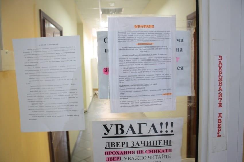 Обслуговування у виняткових випадках: міграційна служба Донеччини запровадила карантинні заходи - Фото №2