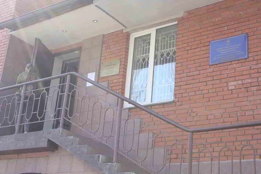 міграційна служба Донеччини запровадила карантинні заходи