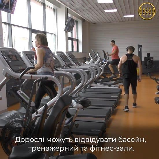 Спортивно-оздоровчий комплекс «Енергетик» відкрився у Миколаївській ОТГ
