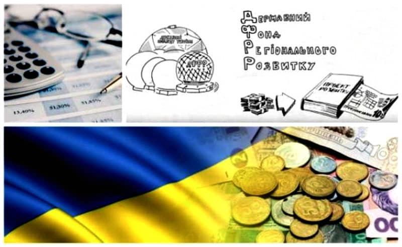 Бюджет на розвиток територій скорочено – скільки втратила Донеччина