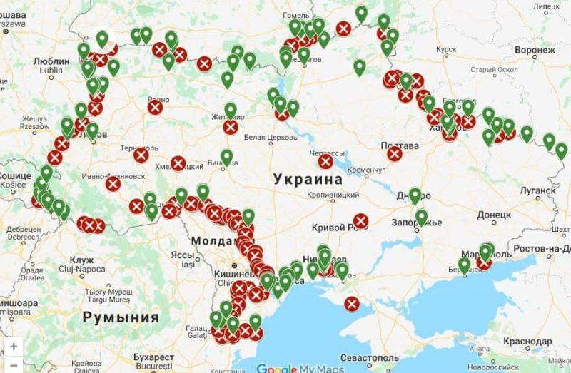 Про державні інтерактивні сервіси з використанням мап