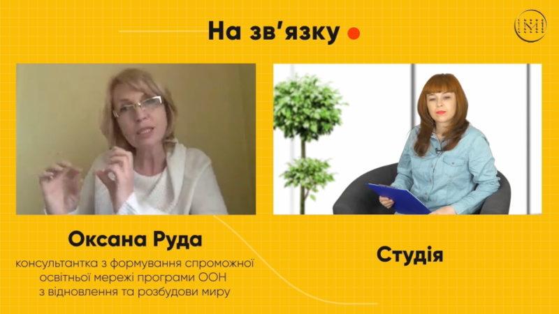 Про дослідження PISA та результати України у цьому дослідженні