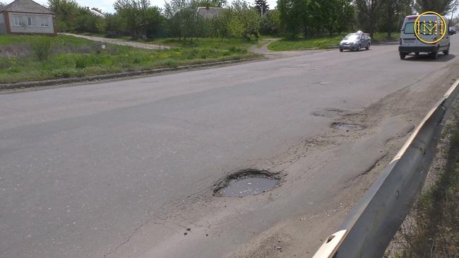 Як допомогти відремонтувати українські дороги