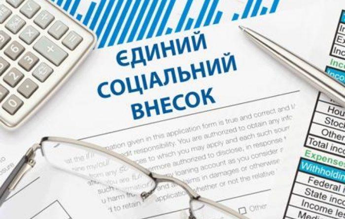 Як контролювати роботодавця, щоб вчасно отримати пенсію