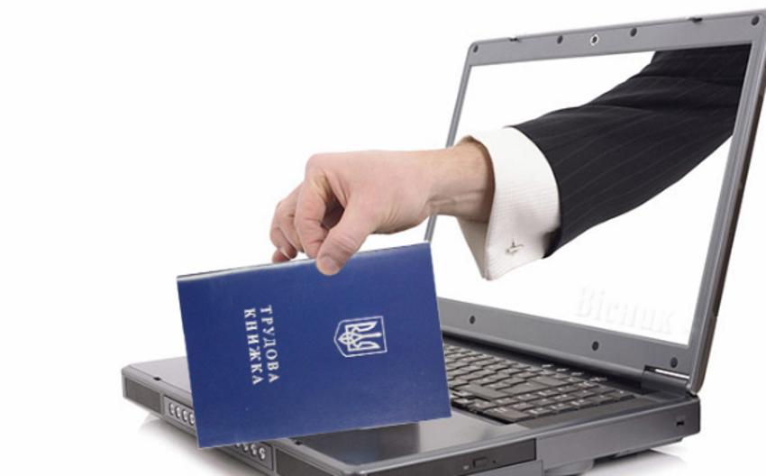 Діджиталізація трудових відносин – електронна трудова книжка та автоматичне призначення пенсії