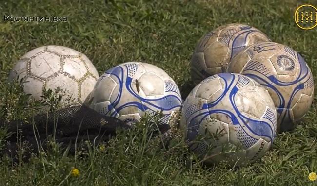 Оновлений футбольний стадіон для костянтинівців