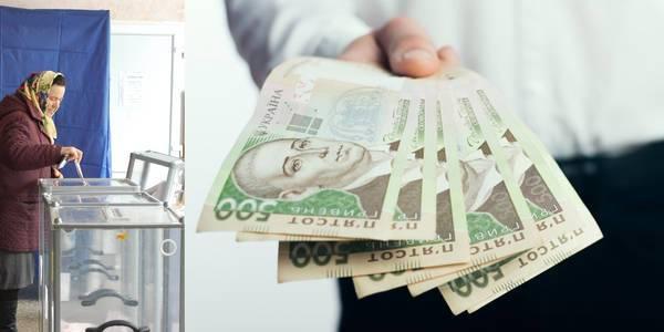 Грошова застава: скільки доведеться платити за можливість балотуватися на місцевих виборах