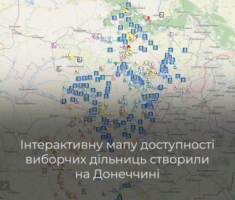 Створена інтерактивна карта доступності виборчих дільниць на Донеччині