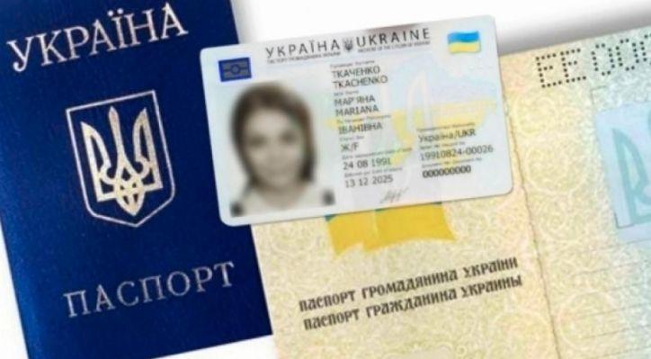 Як переселенцю оформити паспорт громадянина України