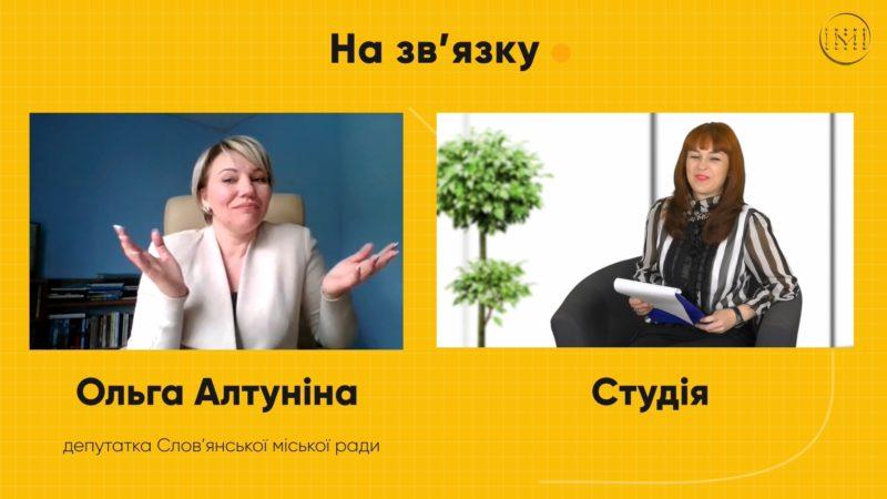 Як у Слов'янську мову чиновників «перекладали»
