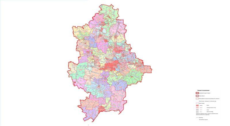 66 громад на Донеччині: Кабмін затвердив перспективний план