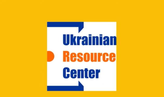 БО «БФ Український ресурсний центр» 2 роки реалізує проєкт «HealthLink: «Прискорення зусиль з протидії ВІЛ в Україні»