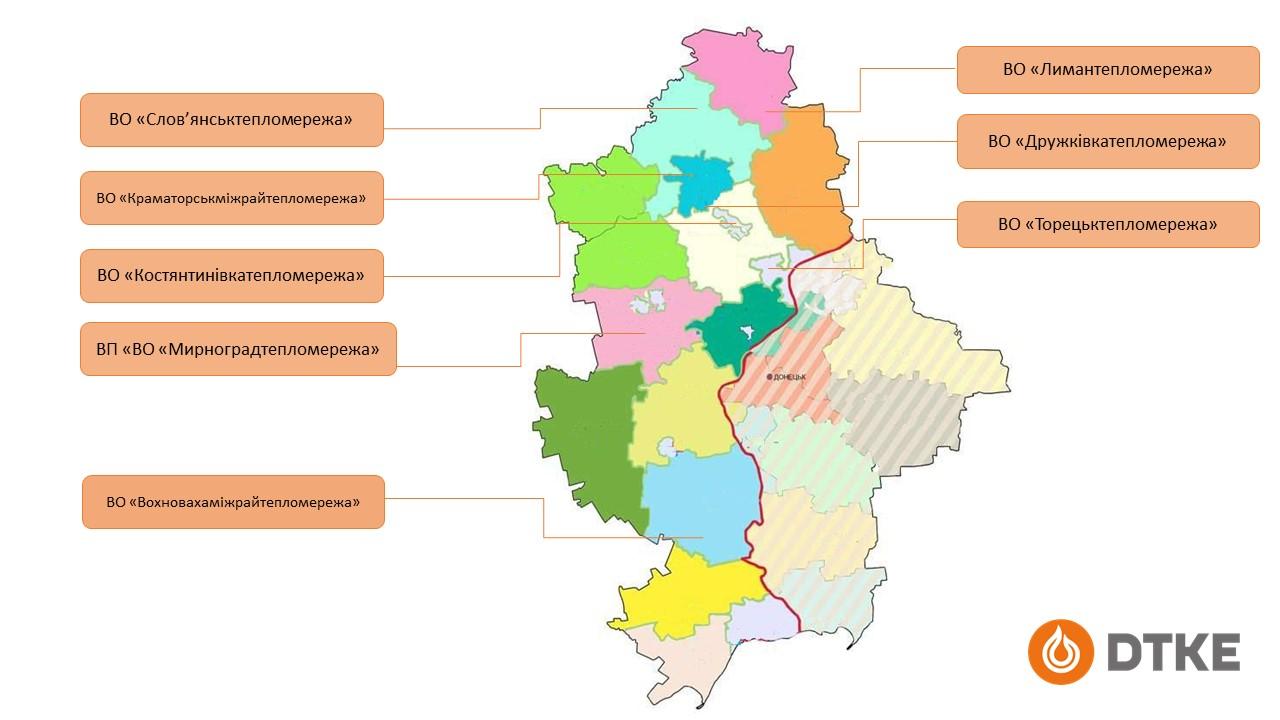 Мешканців Донецької області запрошують обговорити підвищення тарифу на опалення - Фото №1
