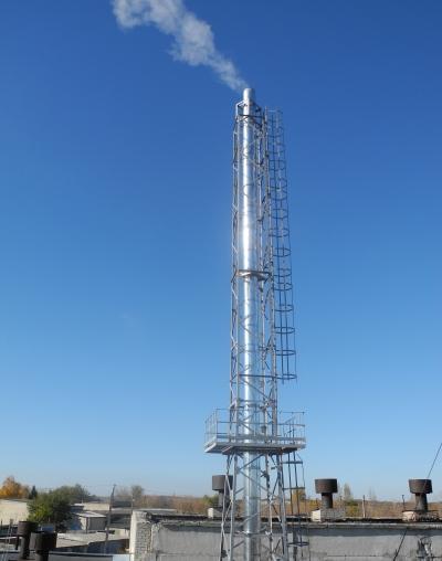 Мешканців Донецької області запрошують обговорити підвищення тарифу на опалення