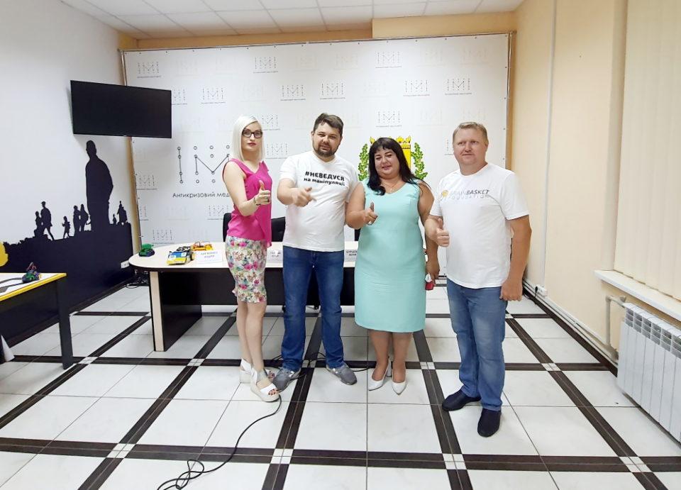Вчителям Донеччини пропонують спробувати себе у розробці сучасних освітніх матеріалів - Фото №2