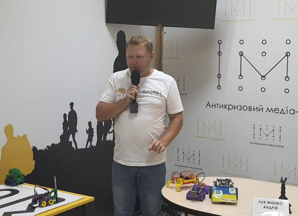 Вчителям Донеччини пропонують спробувати себе у розробці сучасних освітніх матеріалів - Фото №1