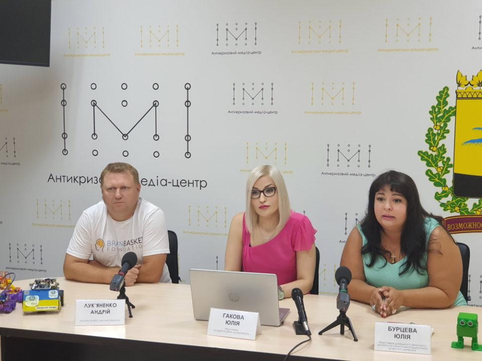 Вчителям Донеччини пропонують спробувати себе у розробці сучасних освітніх матеріалів