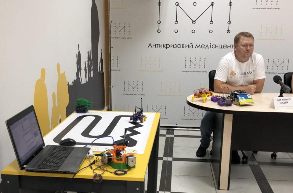 Вчителям Донеччини пропонують спробувати себе у розробці сучасних освітніх матеріалів - Фото №3